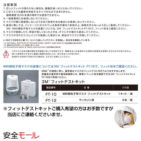 n95 mask 1870plus