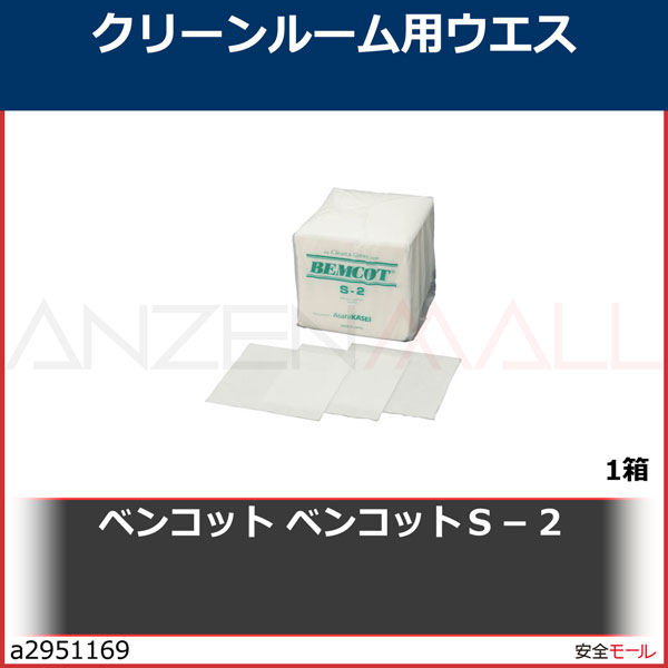 ベンコット ベンコットS-2 S2 1箱
