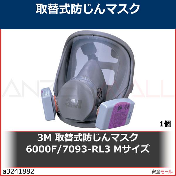 3M 取替式防じんマスク 6000F/7093-RL3 Mサイズ 6000F7093RL3M 1個