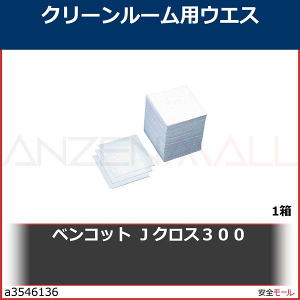 ベンコット Jクロス300 JCLOTH300 1箱