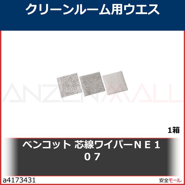 ベンコット 芯線ワイパーNE107 NE107 1箱