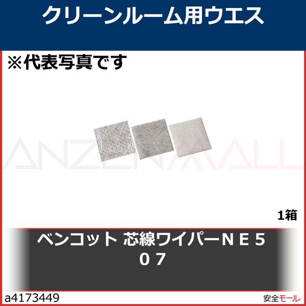 ベンコット 芯線ワイパーNE507 NE507 1箱