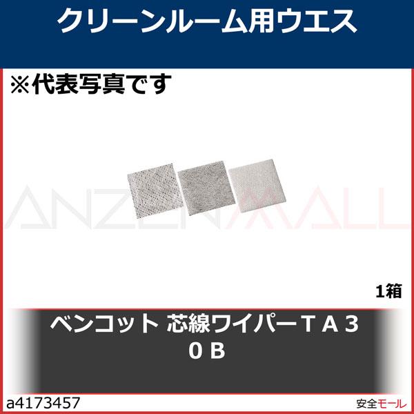 ベンコット 芯線ワイパーTA30B TA30B 1箱