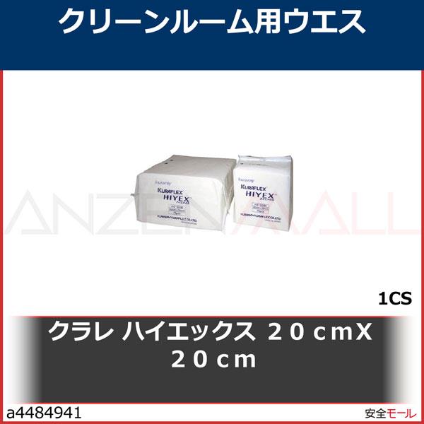 クラレ ハイエックス 20cmX20cm HE503M 1CS