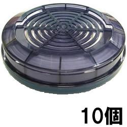 (送料無料) 興研 電動ファン付 マスクフィルター BRD-7 (ブレスリンクブロワ-対応) (10個) (粉塵/作業用/医療用)