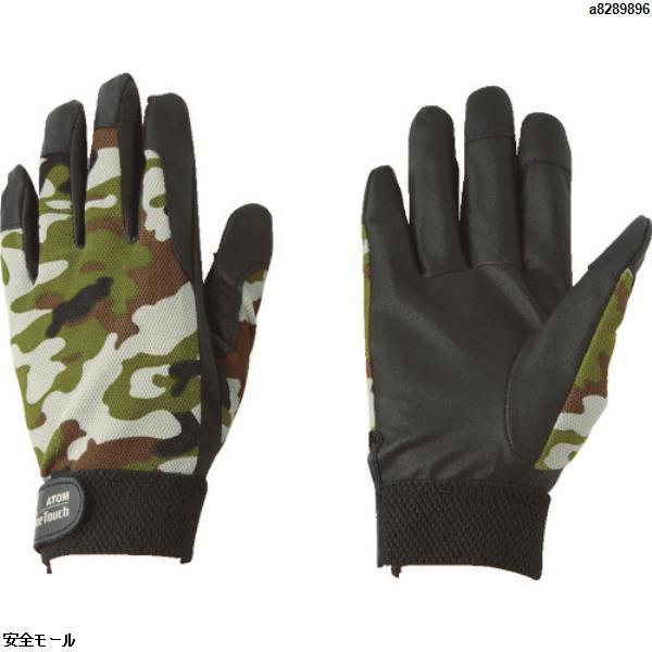 アトムの合成皮革 人工皮革手袋は 安全モール で 訳あり アトム 2028AML ファインタッチ アーミー L 新作からSALEアイテム等お得な商品満載 1双
