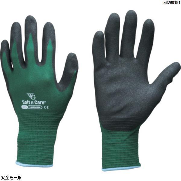 トワロンのすべり止め背抜き手袋は 好評受付中 安全モール で トワロン ニトリル背抜き手袋 WithGardenランドスケープ S 1双 定価の67%OFF フォレストグリーン 597S