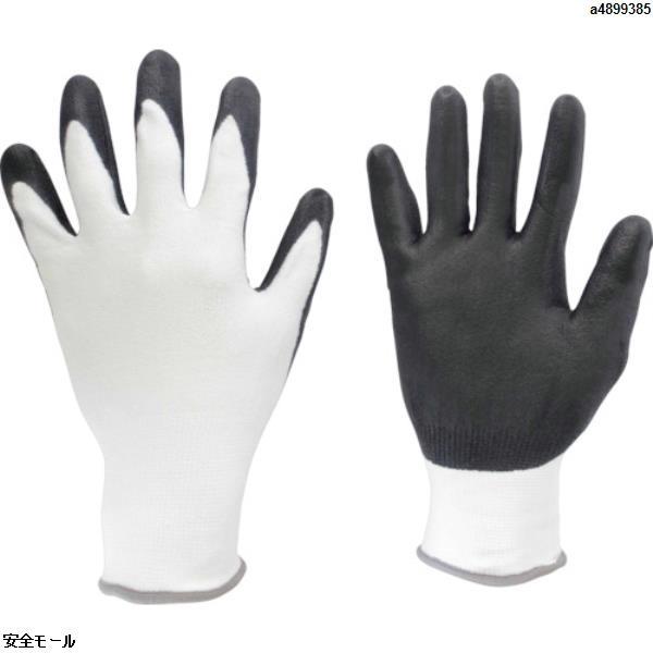 ミドリ安全の耐切創手袋は 最安値 安全モール で ミドリ安全 耐切創手袋 L カットガード130B 1双 CUTGUARD130BL 未使用