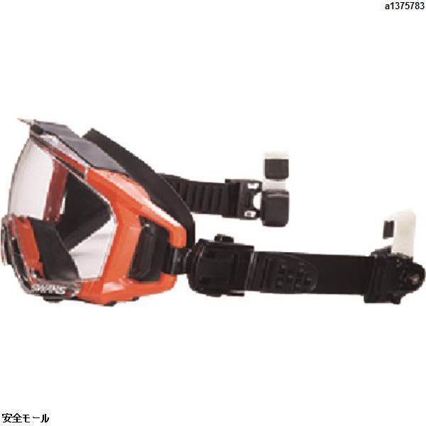 YAMAMOTOのセーフティーゴーグルは 安全モール で 割引も実施中 人気海外一番 YAMAMOTO クイックベルトタイプ SS7000CLQBORG 1個 ゴグル型保護めがねレスキューモデル