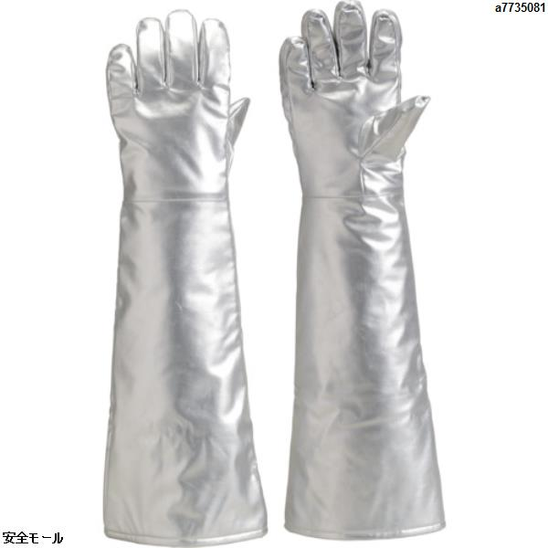 TRUSCOの耐熱 防寒手袋は 驚きの価格が実現 店内限界値引き中 セルフラッピング無料 安全モール で TRUSCO 遮熱 ロング 1双 TMT767FA 耐熱手袋