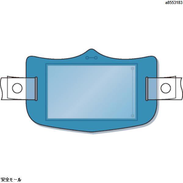 つくしのヘルメット関連用品は 安全モール で つくし e帽章 1枚 WE125H 海外並行輸入正規品 青 全国どこでも送料無料 透明ポケット付き ヘルメット用樹脂バンド付