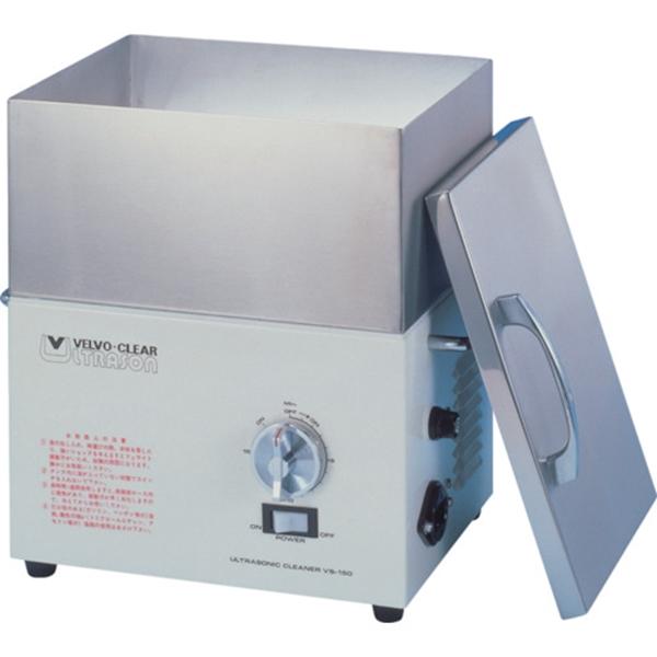 ヴェルヴォクリーア 卓上型超音波洗浄器150W VS150 1台