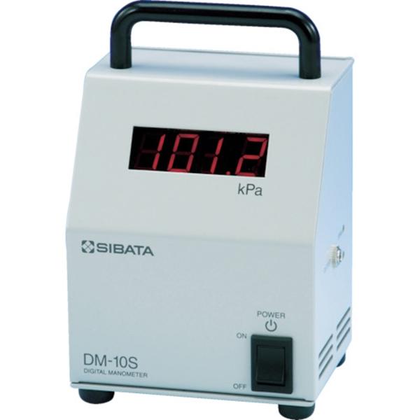 SIBATA デジタルマノメーター DM-10S型 071060011 1台