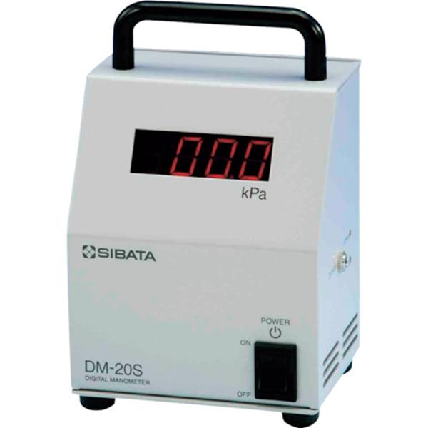 SIBATA デジタルマノメーター DM-20S型 071060021 1台
