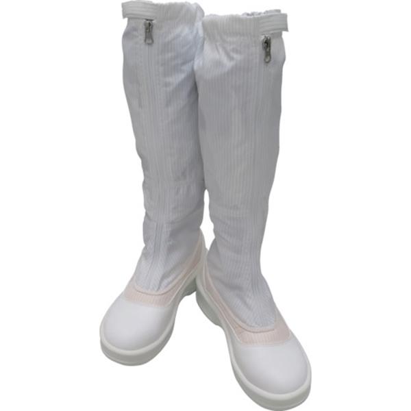 ゴールドウイン 静電安全靴ファスナー付ロングブーツ ホワイト 25.0cm PA9850W25.0 1足