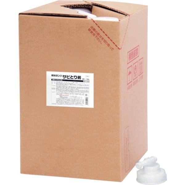 SYK 燃料タンクサビとり剤18L S2668 1缶