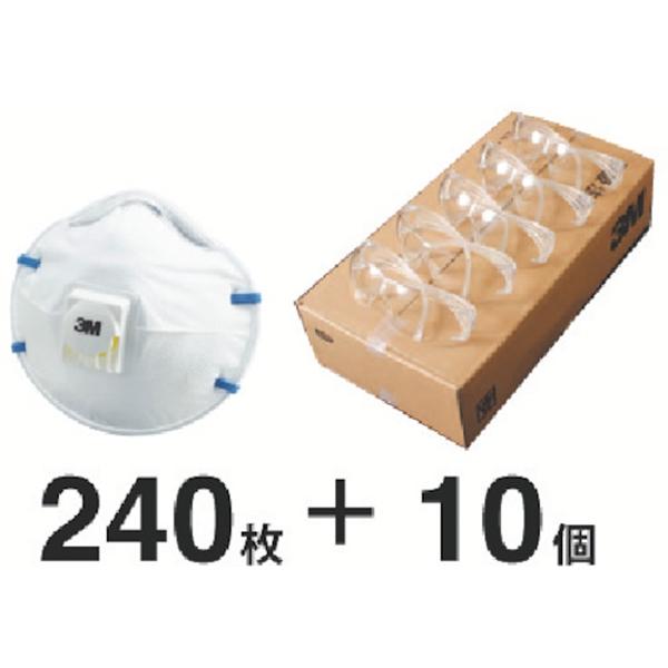 3M 使い捨てマスク8805DS2 24箱+保護めがねSF201AF10個 8805SF201AF 1S
