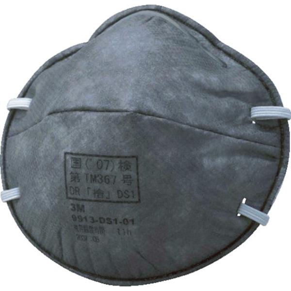 3M 活性炭入り使い捨て防じんマスク 9913 DS1 10枚入り 徳用タイプ 9913DS1T 10袋
