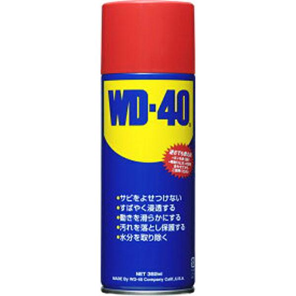 (送料無料) エステー化学 防錆潤滑剤 WD40(382ml) 24缶入 (宇宙工学が生んだ 高性能 防錆油/潤滑油)