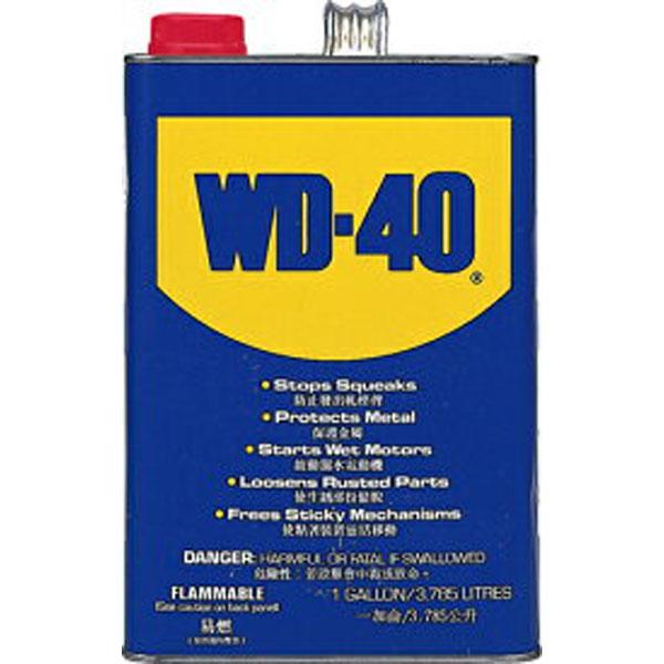 (送料無料) エステー化学 防錆潤滑剤 WD40(1ガロン) 4缶入 (宇宙工学が生んだ 高性能 防錆油/潤滑油)