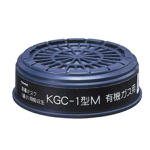 防毒マスクなら安全モール興研の有機ガス用吸収缶 興研 サカヰ式 KGC-1型M 有機ガス用 上等 C R-5 1個 1621G対応 RR-7 R-5X DD-3 激安通販ショッピング 1551G