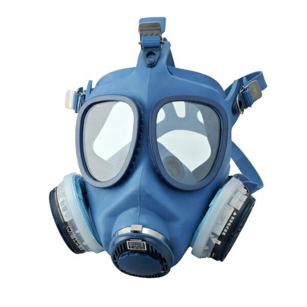 興研 直結式小型防毒マスク 1621G型 防毒マスク ガスマスク (作業用 医療 病院 解体 現場) 日本製