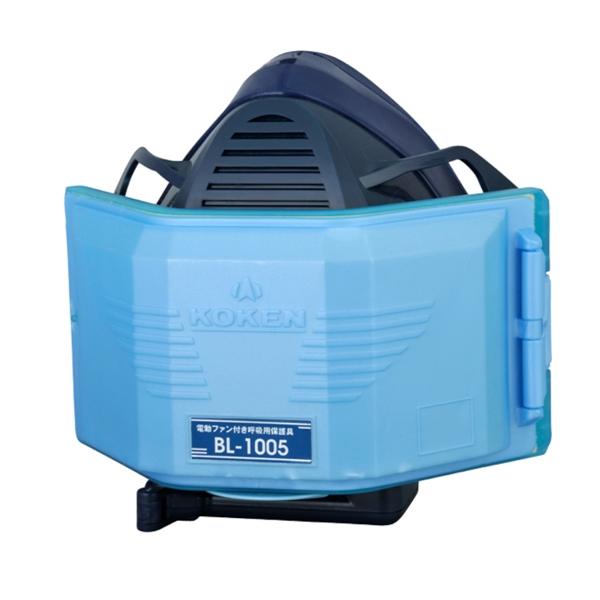 興研 防塵マスク 電動ファン付防じんマスク サカヰ式 BL-1005-02 防塵 粉塵 作業用 医療 解体 現場