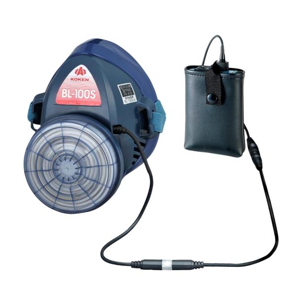 興研 電動ファン付 防塵マスク BL-100S-05型 粉塵 作業用 防じんマスク