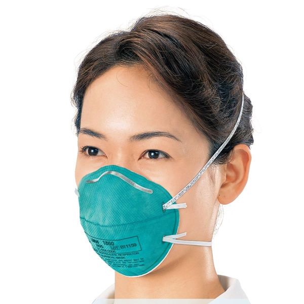 Protective N95 earthquake Mask 20 Swine 1860s-n95 Bird Air Woman 5 Flu 3m Pm2 Pollution Pieces New Standard Dust containing Measures 3m