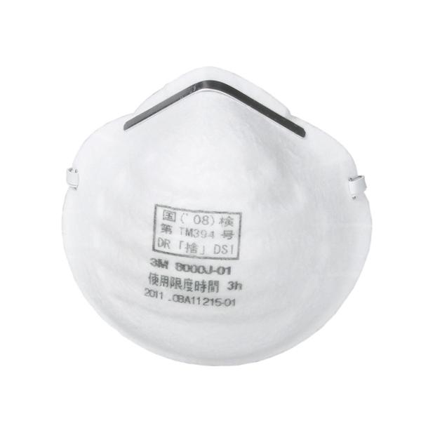 廃番予定【3M/スリーエム】 使い捨て式 防塵マスク マスク PM2.5 8000J DS1 (12箱/1ケース)