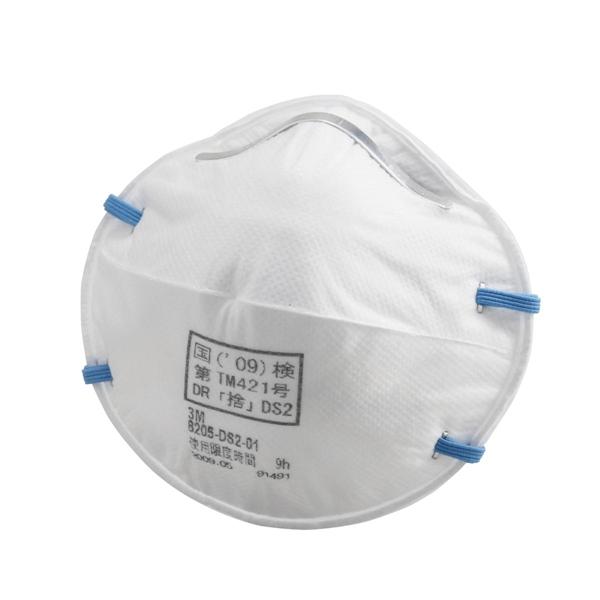 【3M/スリーエム】 使い捨て式 防塵マスク 8205-DS2 (20枚/1箱*10箱/1ケース(200枚))