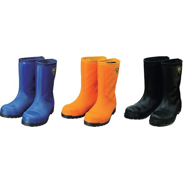 【サンエス】 冷凍倉庫用 防寒長靴 NR021 NR031 NR041【防寒着・作業服・防寒対策】