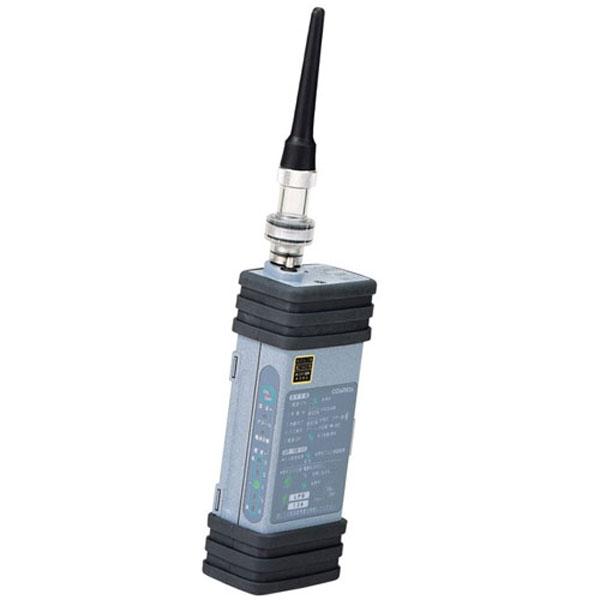 (送料無料)(送料無料) 新コスモス電機 可燃ガス 検知器 XP-702II Z-A (2種類の可燃性ガス対応 切替式) (都市ガスやLPガスの検知/ガス漏れ/安全管理)