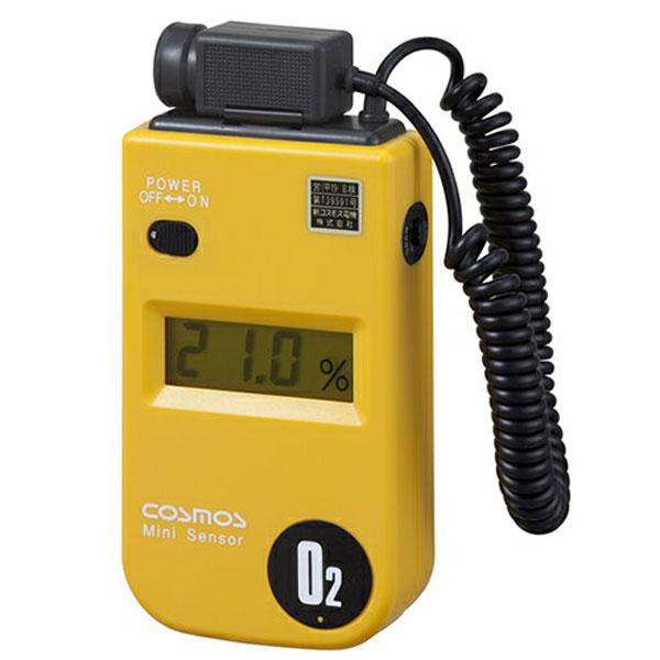 (送料無料)(送料無料) 新コスモス電機 酸素濃度計 XO-326ALB (デジタル酸素濃度計/1mカールコード式) (マンホール/トンネル/地下工事現場/酸素測定)