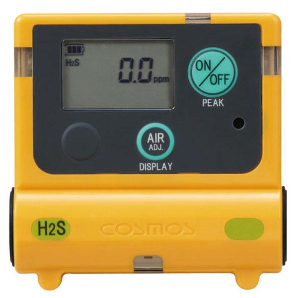 (送料無料)(送料無料) 新コスモス電機 毒性ガス 検知器 XS-2200 (硫化水素系) (低濃度の毒性ガスを検知する高感度センサ/ガス検知/安全管理)