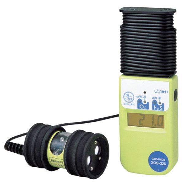(送料無料)(送料無料) 新コスモス電機 複合型ガス 検知器 XOS-326 (酸素・硫化水素濃度計) (延長ケーブル装備/センサ分離タイプ/ガス検知/安全管理)