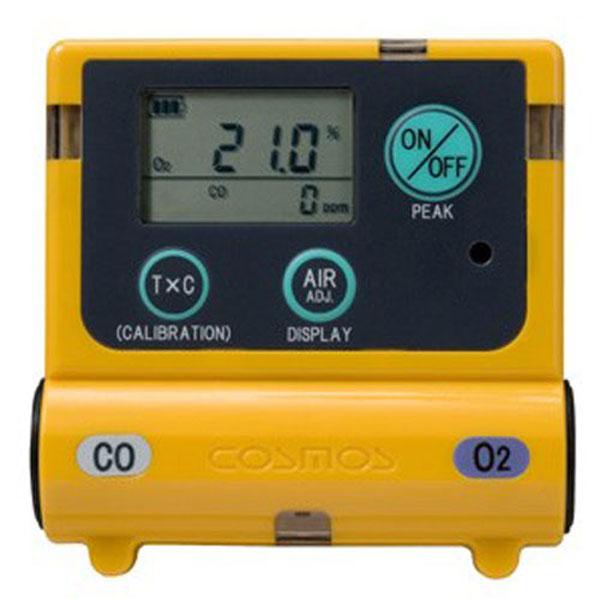 (送料無料)(送料無料) 新コスモス電機 複合型ガス 検知器 XOC-2200 (酸素・一酸化炭素計) (ポケットサイズで、酸素と一酸化炭素を同時検知・表示/安全管理)