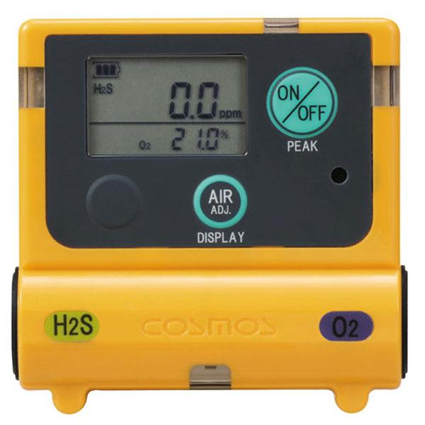 (送料無料)(送料無料) 新コスモス電機 複合型ガス 検知器 XOS-2200 (酸素・硫化水素計) (ポケットサイズで、酸素と硫化水素を同時検知・表示/安全管理)
