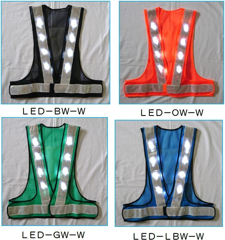 LED安全ベスト 高輝度白色LEDベスト 5着セット 寒冷地対応反射テープ使用