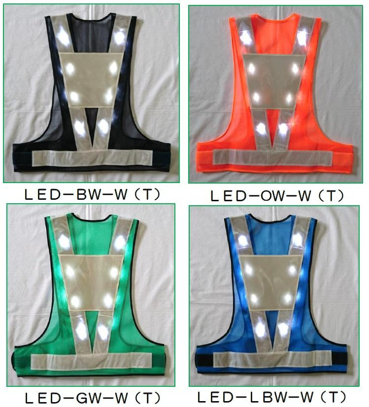 高輝度白色LEDベスト背中台形反射シート付き 5着セット 寒冷地対応反射テープ使用