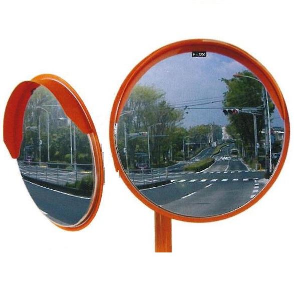 丸型カーブミラー 2面鏡 490φ ステンレス製 道路反射鏡 ナック・ケイ・エス