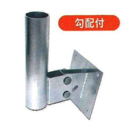 勾配付カーブミラー壁面用取付金具 支柱径 76.3mm用 2面鏡取付金具使用可 ナック・ケイ・エス