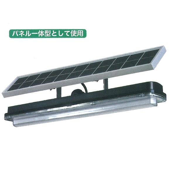 ソーラーLED看板照明灯 ニコソーラー・アトリウム450 NETIS登録商品 WA45D