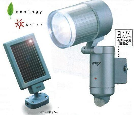 ソーラー式センサーライト LEDセンサーライト 3W S-70