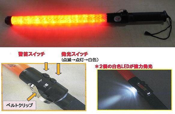 車に対する警告や犯罪遭遇時の警報に 警笛付き赤色LED合図灯 記念日 高品質 ACE-12RK