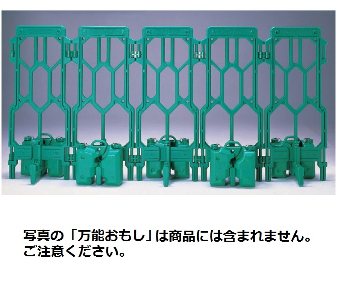 KYフェンス(本体のみ) 1200×2500×50mm