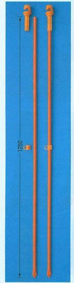 オレンジロープ支柱 鋼製パイプ 通せん棒 L=1250 10本 5401