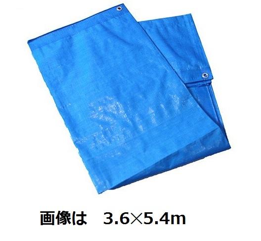 ブルーシート厚手 ♯3000 5.4×5.4m 輸入 6枚セット