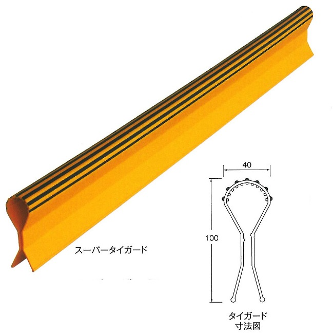 鉄筋ガード スーパータイガード  D10~D29用 40本セット