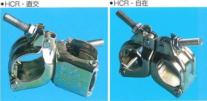 クランプ 緊結金具 単管用 φ48.6 直交・自在 HCR 30個セット【代引き不可】【大型商品】